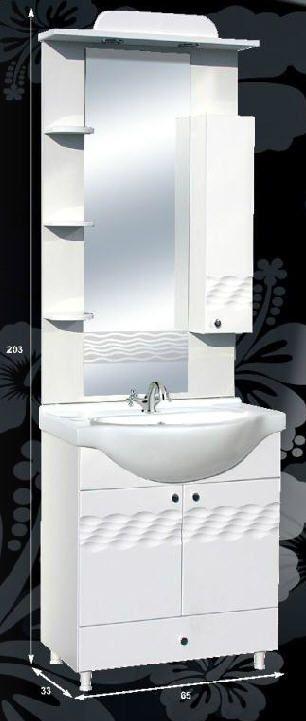 """Guido PORCELÁN """"ÓCEÁN 65"""" fürdőszoba bútor, komplett - több színben rendelhető"""