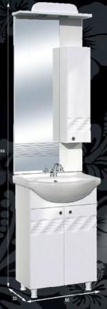 """Guido PORCELÁN """"ÓCEÁN 55"""" fürdőszoba bútor, komplett - több színben rendelhető"""