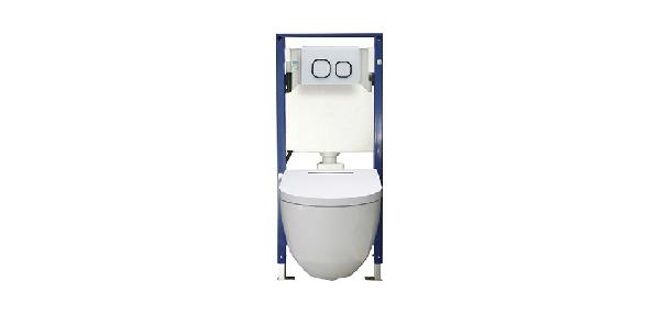 Wellis Lipari WC tartály