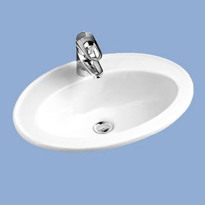 Alföldi SAVAL 2.0 beépíthető mosdó 53x44cm fehér 6006 33 01